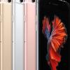 iPhone6sの色ってどれがいいの?それぞれの特徴をまとめてみた